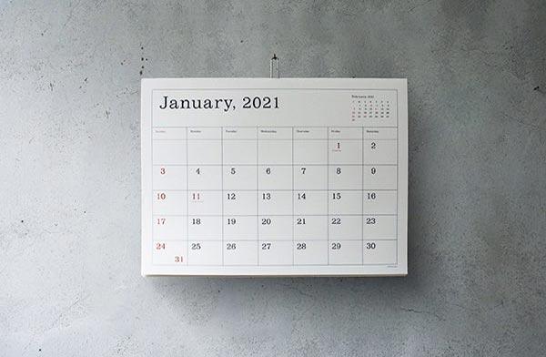 カレンダーから予約する